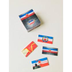 Balkan Collection -...